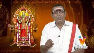 Putham Puthu Kaalai | (14/01/2016) | [Epi-503]