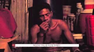 getlinkyoutube.com-시간여행자 '빠뿌아' 49.물고기인간 인소바비