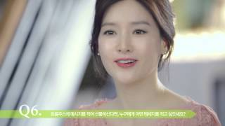 getlinkyoutube.com-Hurom Interview with Lee Young Ae (2015)