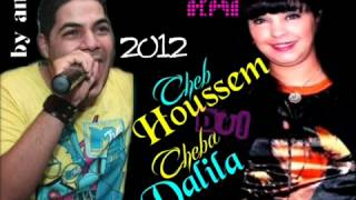 getlinkyoutube.com-cheba dalila duo cheb houssem 2012   matsalouniche Exclu   YouTube