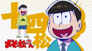 getlinkyoutube.com-15 Characters That Share The Same Voice Actor as Jyushimatsu
