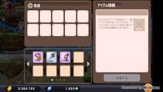 getlinkyoutube.com-メイポケ 130装備を目指して合成!! part5