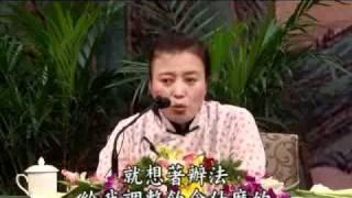 getlinkyoutube.com-不能殺害自己的孩子(丁嘉莉女士)唐山灤南論壇:落實弟子規,做好中國人