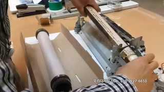 getlinkyoutube.com-ir5065 ir5075 정착부 상롤러 교환