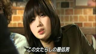 getlinkyoutube.com-韓国ドラマ『ドキドキ My Love』