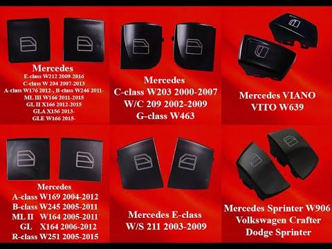 Mercedes W164,X164,W251,W1 69,W245,ML,GL,G -class кнопки стеклоподъёмника Мерседес, ремонт кнопок