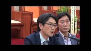 getlinkyoutube.com-죽재 서남동 목사 30주기 기념 민중신학 심포지움