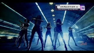 getlinkyoutube.com-Girls' Generation (SNSD) - The Boys/You Think (MashUp)