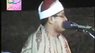 getlinkyoutube.com-الشيخ محمود الشحات انور =سورة الرحمن وقصار السور =باكستان 2006=علاءرفعت=كفر الوزير