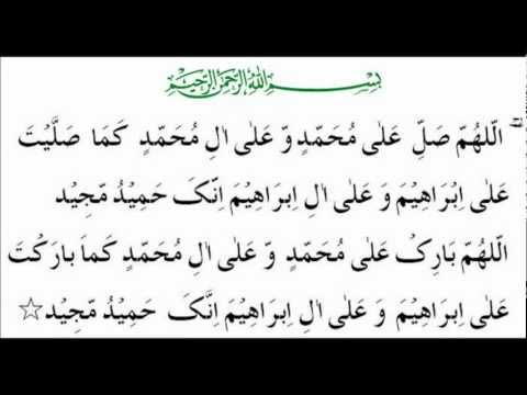 Durood E Ibrahim with urdu translation - beautiful recitation