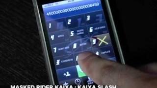 getlinkyoutube.com-iPhone用テーマ 仮面ライダーファイズ カイザギアテスト 0.9