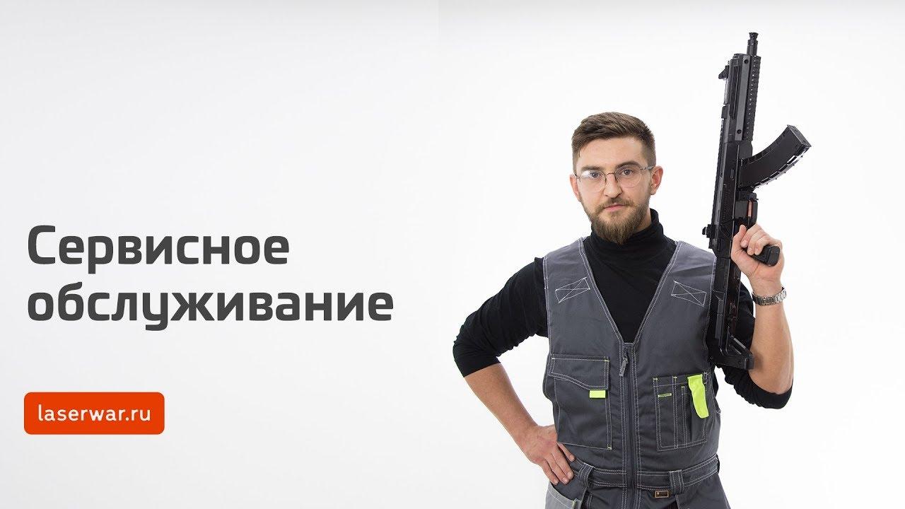 Видео превью