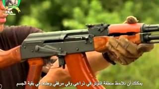 تعلم الطريقة الحديثة لإطلاق النار بالكلاشينكوف