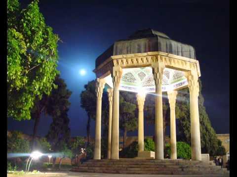 Hafez, Shamloo حافظ دکلمه شاملو: یاری اندر کس نمیبینیم
