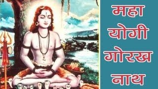 getlinkyoutube.com-Mahayogi Gorakh Nath - Full Film Part 1 - Hansraj