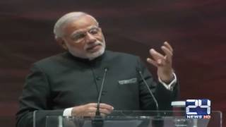 Modi declared as world most foolish Prime Minister by Google