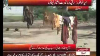 A girl changed in boy in pakistan