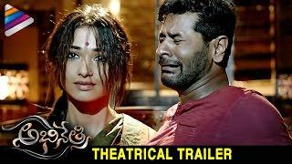 Latest Telugu Movie   Abhinetri Trailer   Tamanna   Prabhu Deva   Amy Jackson   Telugu Filmnagar
