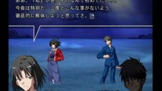getlinkyoutube.com-PS2版 MELTY BLOOD Actress Again 両儀式アーケードプレイ 其の2