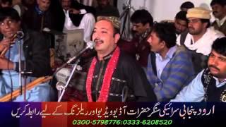 tain chan diyan maisaalan new saraiki songs ahmed nawaz cheena 2016 punjabi urdu pakistani singer