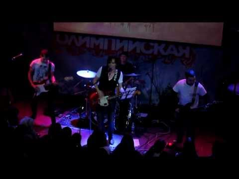Blazzers Full Set (Live at RockCity Club) (Alternative Cover Party) (part 2)