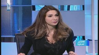 getlinkyoutube.com-Nharkom Said -  21/1/2017 - د. غطاس خوري