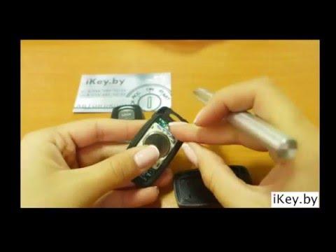 Замена батарейки в пульте Мазда 2, 3, 6, 626, RX-8, МПВ change the battery