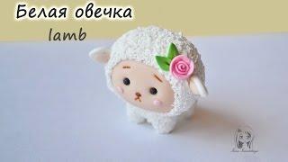 getlinkyoutube.com-Овечка, барашек - ПОЛИМЕРНАЯ ГЛИНА - мастер-класс. White sheep  tutorial