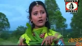 Theth Nagpuri Song Jharkhand 2015 - Amba Patai   Nagpuri Video Album - LOHARDAGA KE DEHATI BABU