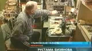 getlinkyoutube.com-Сельский радиолюбитель
