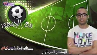 getlinkyoutube.com-مع الجمهور : ما لم ترونه خلال مباراة الوداد و حسنية أكادير