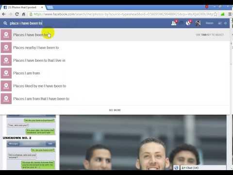 شرح عن ميزةالبحث الجديدة في الفيسبوك 2013
