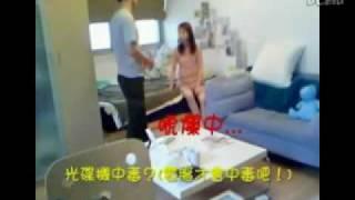 getlinkyoutube.com-求婚驚喜變被發現睇咸片.wmv