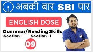 1:00 PM English Dose by Harsh Sir | Grammar/ Reading Skills | अबकी बार SBI पार I Day #09