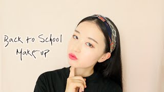 (ENG)개강메이크업/Back to school Makeup/속쌍꺼풀/Ood
