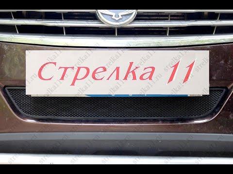 Защита радиатора SSANGYONG REXTON III 2012-н.в. (Черный) - strelka11.ru