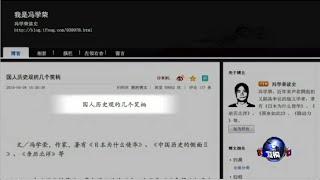 getlinkyoutube.com-焦点对话: 中国人历史观,被讥笑柄?