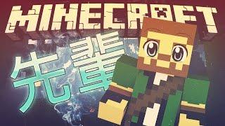 "getlinkyoutube.com-YANDERE MALL! ""SENPAIII!!!"" (Minecraft Roleplay Adventure) [1]"