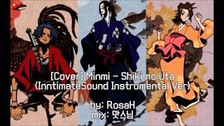 [Cover] Minmi - 四季ノ唄 (Shiki no Uta)