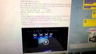 getlinkyoutube.com-네이버밴드에 동영상 다운받아 카톡(카카오톡)으로 공유하는 방법-네이버 밴드PC버젼으로 접속-카톡PC버젼으로 공유