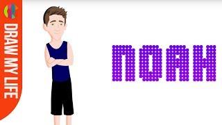 getlinkyoutube.com-The Next Step | Noah's Draw My Life | CBBC
