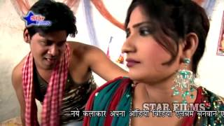 getlinkyoutube.com-दरsदिया कईसन दिहला हो ❤❤ Bhojpuri Video Songs 2015 New ❤❤ Sanjiv Sanehiya [HD]