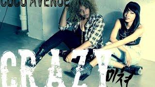 getlinkyoutube.com-4MINUTE - 미쳐 (Crazy) CoCo Avenue MV Cover