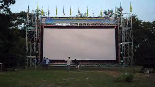 getlinkyoutube.com-สุวิทย์ ภาพยนตร์ หนังกลางแปลง บุรีรัมย์