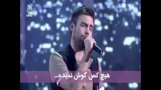 getlinkyoutube.com-آهنگ تیتراز سریال عمر گل لاله + ترجمه