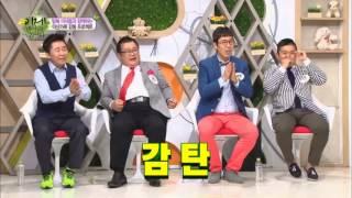 getlinkyoutube.com-이만갑 쇼~! 섹시한 탈북 미녀들의 환상적인 기타 연주♡_채널A_이만갑 79회