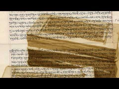 Yajur Veda Chanting-Part 3