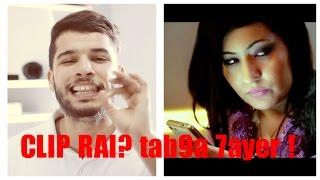 CLIP RAI ANORMAL // فيديو كليب راي غير عادي // MISTER LYES