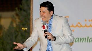 getlinkyoutube.com-د.أحمد عمارة - محاضرة كيف تتغلب على ضغوط الحياة (من الضغوط إلى الروقان) كاملة
