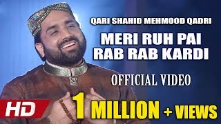 MERI RUH PAI RAB RAB KARDI - QARI SHAHID MEHMOOD QADRI - OFFICIAL HD VIDEO - HI-TECH ISLAMIC